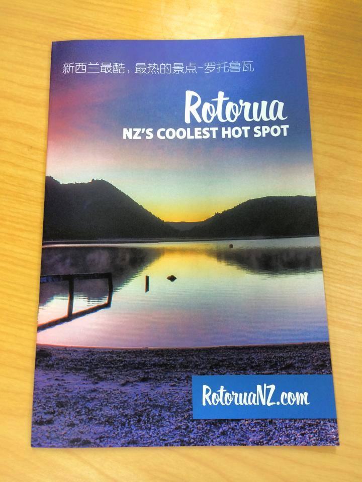 Chinese Promotional magazine for Rotorua